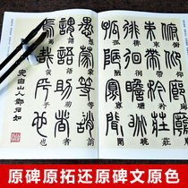 书法书画神气转书法作品定制办公室横卷已装裱好励志书法作品