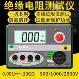 More one DY30-1 digital 500V insulation resistance tester 1000v digital display megohmmeter 2500V detector