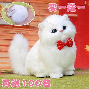 仿真猫咪真皮毛绒会叫小猫模型假猫咪公仔仿真动物小猫咪毛绒玩具