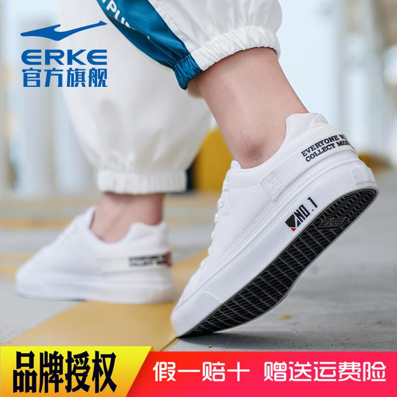 鸿星尔克帆布鞋女鞋2019秋季透气学生情侣舒适休闲鞋小白滑板鞋女