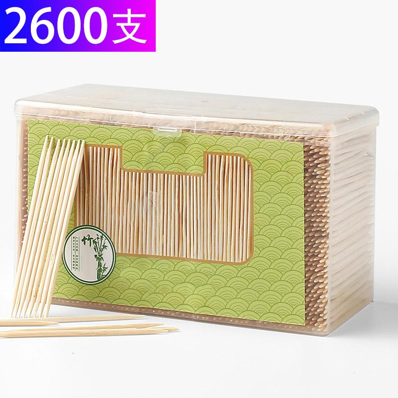 木丁丁2600只装牙签家用一次性盒装双头单头尖细牙签水果用竹牙签