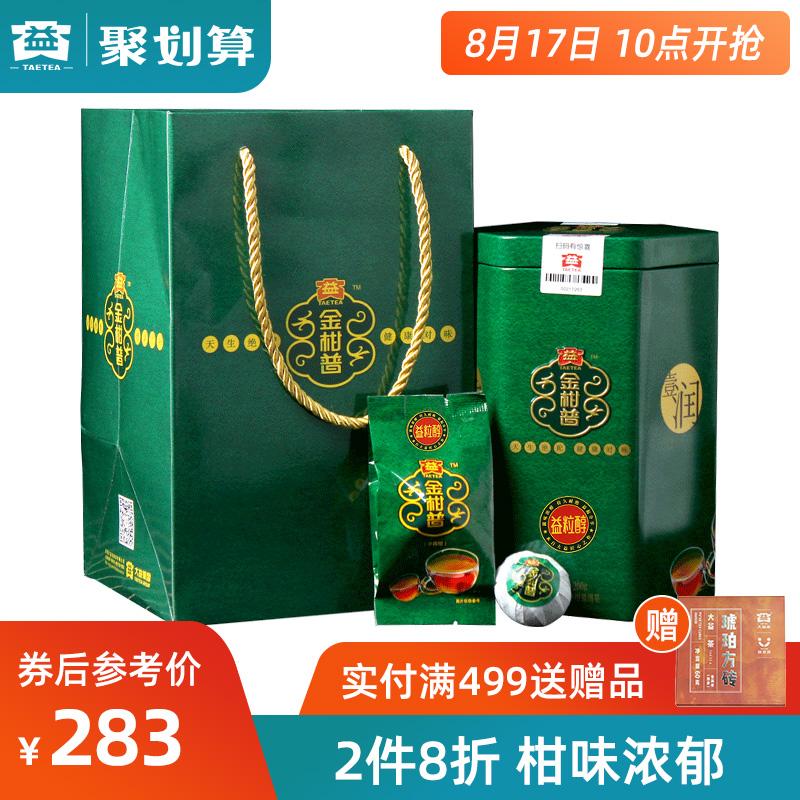 Оригинальный зеленый чай Артикул 558052555067