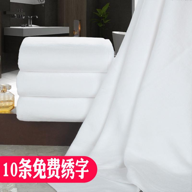 足疗巾足浴巾
