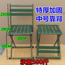便捷折疊凳子馬扎加厚靠背椅子軍工釣魚小凳子椅子特厚火車小板凳