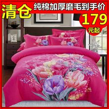 Flaunting mercury home textile pure cotton thickening and polishing four piece set Cotton autumn winter wedding bedding 1.8 m 2 m bed
