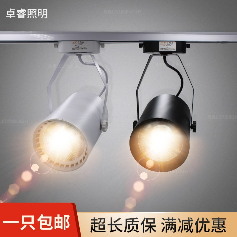 Встраиваемые точечные светильники / Прожектора Артикул 544438276345
