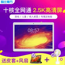 全网通大屏手机平板电脑4G英寸8运存3G2荣耀平板荣耀分期免息