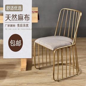 金色铁艺餐椅北欧简约现代休闲椅餐厅椅咖啡厅酒吧吧台椅创意椅子