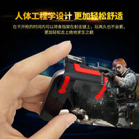 Tablet ipad mobile game to eat chicken magical game physics shooting auxiliary key artifact Jedi seek to stimulate the battlefield