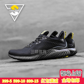 阿迪达斯Alphabounce All Terrain阿尔法男子跑步鞋BW1223 DA9561