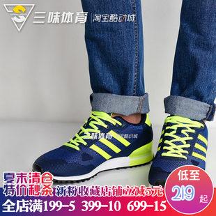 Adidas 阿迪达斯三叶草ZX 750男子运动休闲鞋跑步鞋经典鞋 BB1224