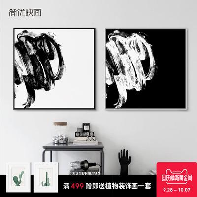 简优映画黑白抽象玄关装饰画两联客厅无框画个性挂画创意书房画