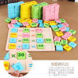 200 dominoes children's beneficial mental arithmetic boys and girls 3-4-6-7-8 years old wooden toys