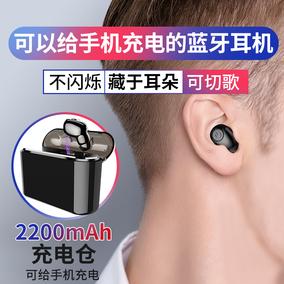FANBIYA X8隐形蓝牙耳机无线迷你超小挂耳式运动开车入耳塞微型头戴式可接听电话手机男女通用适用苹果