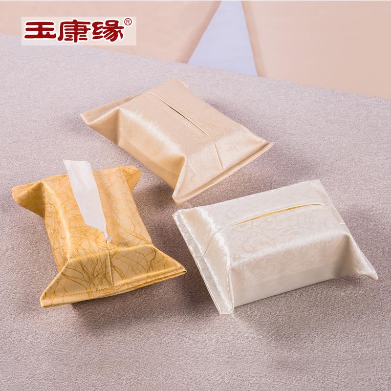 玉康缘 餐桌茶几垫纸巾盒套袋罩餐厅客厅厨房抽纸套