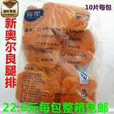 Star New Orleans leg 10 pieces 100 grams chicken leg chicken fort clearance sale recommended full send flush drill