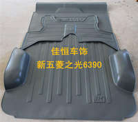 Wuling Light 6376/6373 glory 6407 new light 6390/6388/6413/van rubber mat