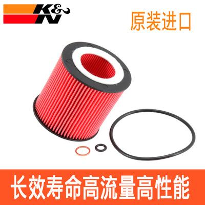 KN长效机滤适配宝马3系5系6系7系X3 X4 X5 X6 Z4机油滤芯格滤清器