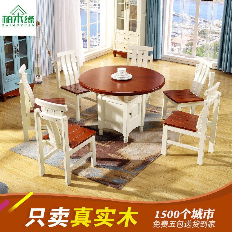 柏木餐桌一桌六椅