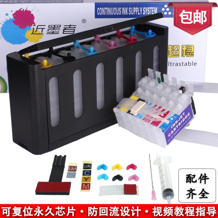 包邮 适用EPSON 1390 T60 R330 851NR打印机连供墨盒 防回流供墨