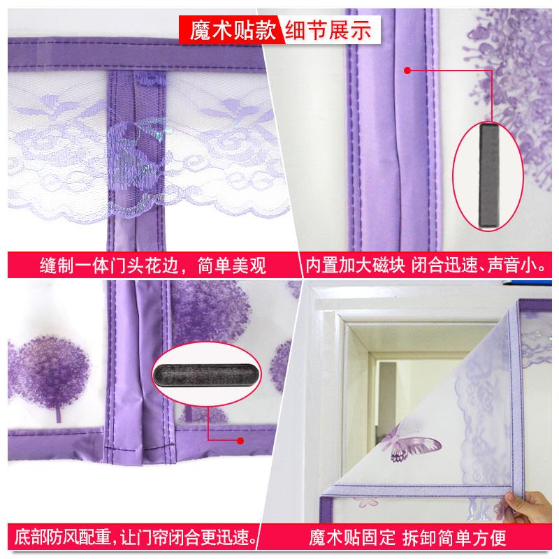 空调门帘透明厨房磁铁自吸挡风家用塑料隔断帘夏季防蚊防冷气遮挡