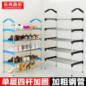 鞋架多层简易家用经济型收纳柜布鞋柜省空间组装防尘宿舍小鞋架子