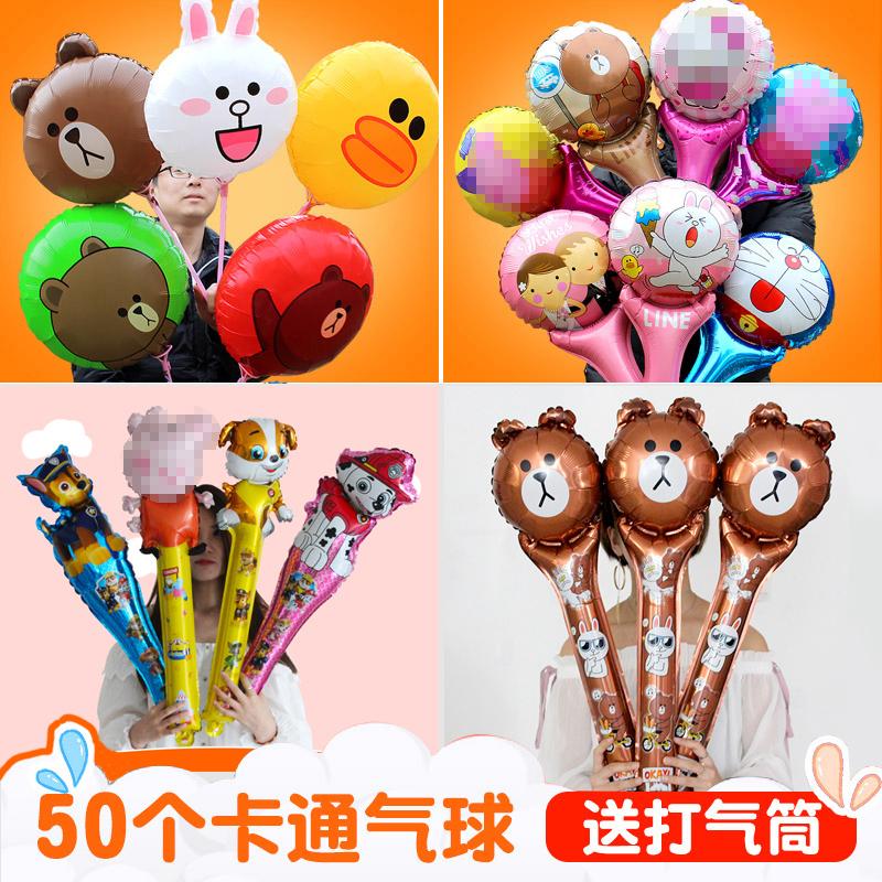 微商地推线下扫码小礼品手持气球儿童生日布置卡通铝膜气球手持棒