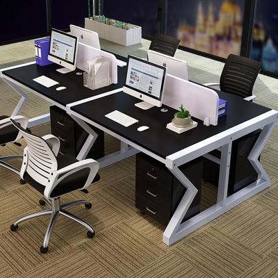 办公桌4人位职员工作位组合旗舰店