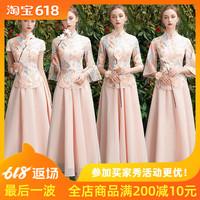 伴娘服2019夏新款新娘长款结婚伴娘团中式姐妹裙粉色中国风礼服女