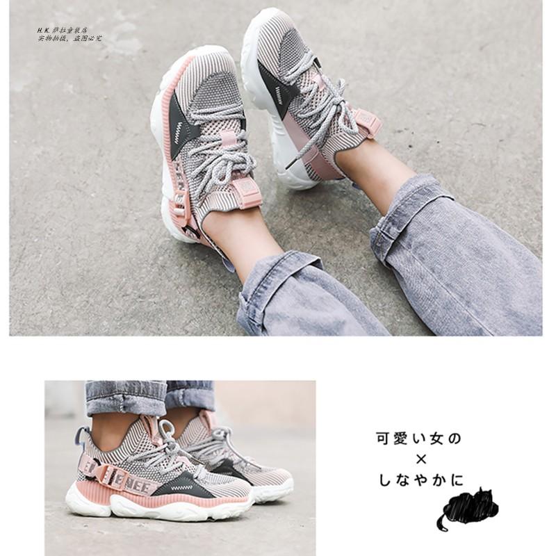 香港女童运动鞋轻便篮球鞋2019年秋儿童时尚老爹鞋学生百搭潮鞋子
