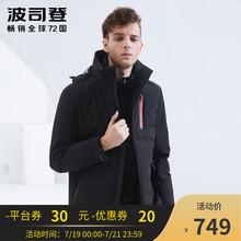 波司登2018新款男装羽绒服可脱卸帽冬季防寒外套短款工装风帅气潮图片