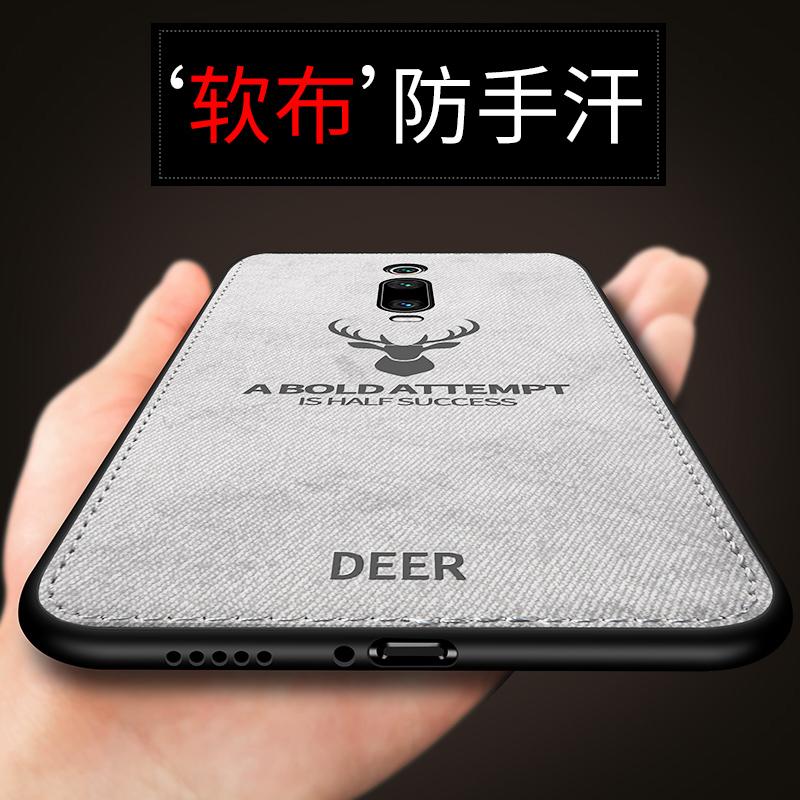 红米k20pro手机壳布redmi k20硅胶防摔redmik全包小米男款中国风