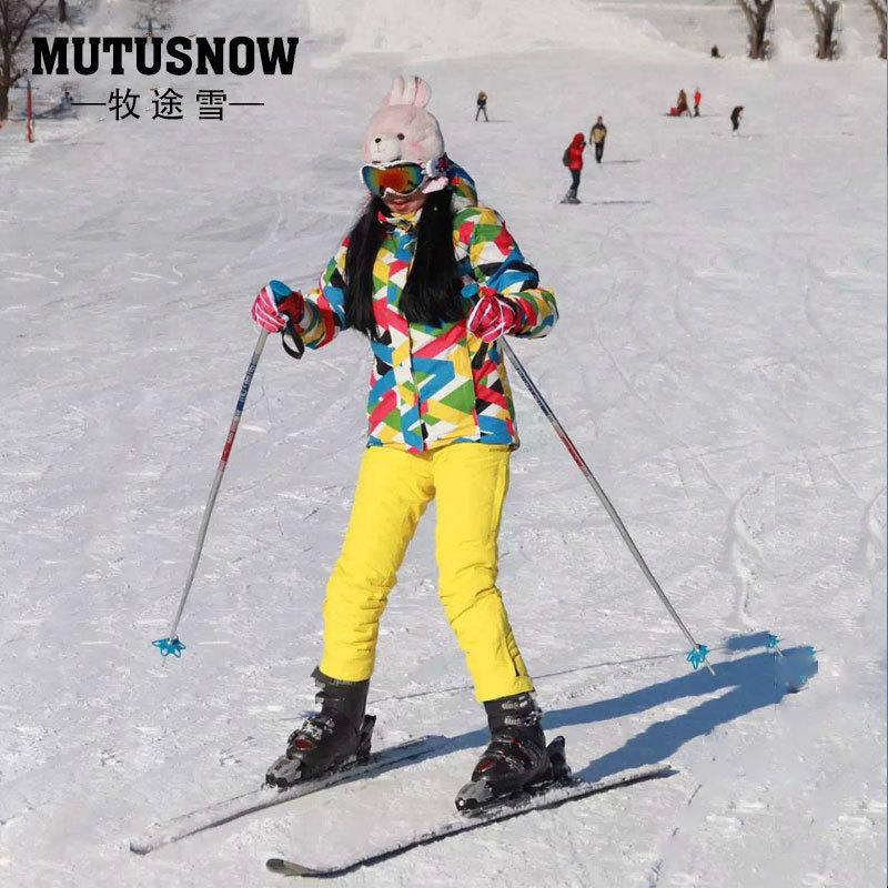 Лыжные костюмы / Сноубордические костюмы Артикул 535922742997