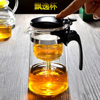 Elegant cup of teapot heat-resistant glass detachable flower teapot filter exquisite cup tea red tea with tea cup