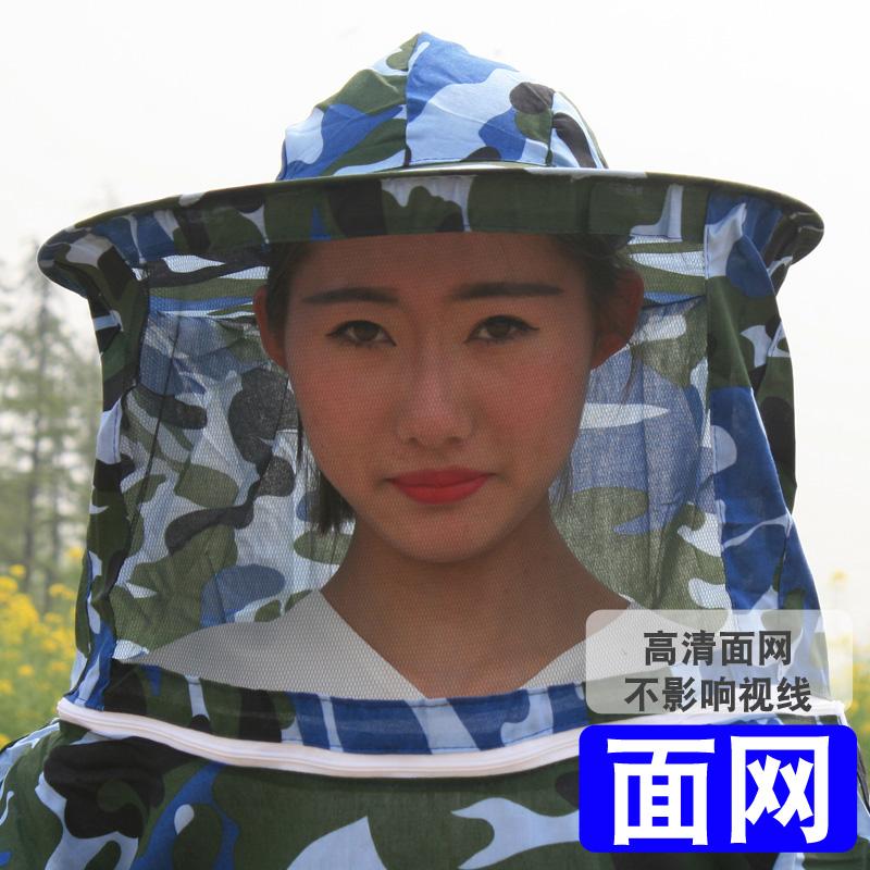 蜜蜂防护服专用全套防蜂服养蜂工具半身防蜂衣帽子迷彩夏季透气