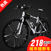 山地车自行车一体轮