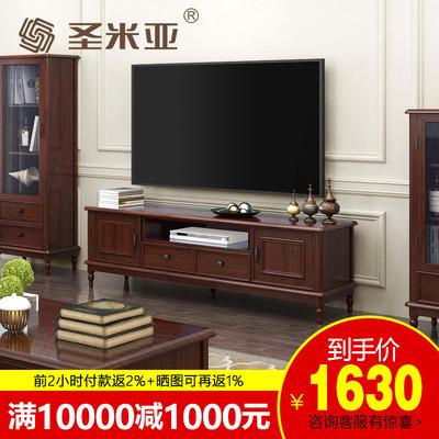 简约美式乡村胡桃木色电视柜茶几组合欧式电视机地柜实木客厅家具性价比高吗
