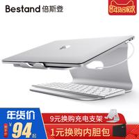 笔记本电脑支架桌面增高护颈椎办公散热底座固定懒人多功能托架子Macbook苹果简易简约键盘收纳铝合金支架托