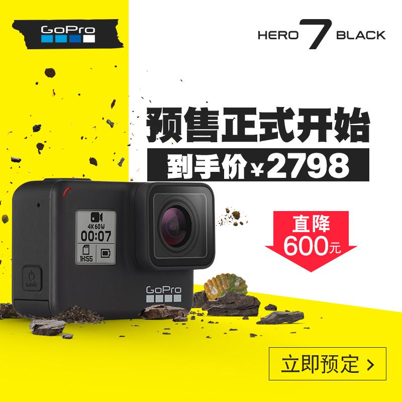 GoPro HERO7 Black 数码相机摄像机4K高清防抖运动相机vlog狗7