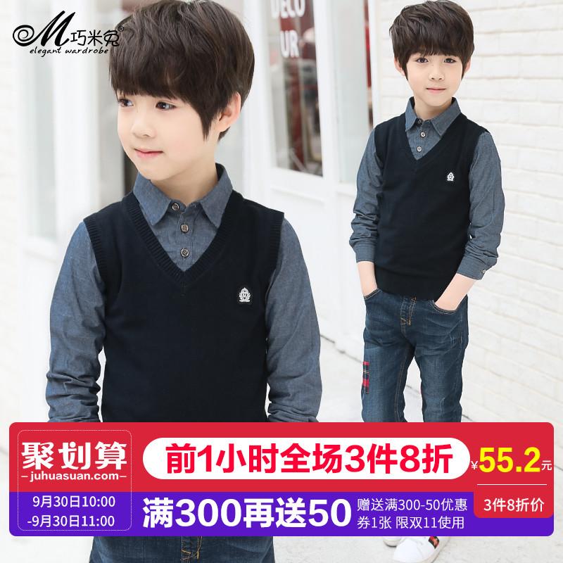 衬衫领男童毛衣