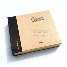 盒子创意刀模图 EPS矢量图刀版图 结构展开图 商品纸盒包装 包装图片