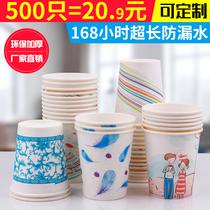 Gobelets jetables Gobelets en papier sur mesure gobelets sur mesure 500 FCL en gros gobelets en papier publicitaire épais logo imprimé