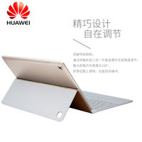 Huawei M5 tablet keyboard protector Original authentic special wireless keyboard holster M5 pro 10.8 inch External keyboard shatter-resistant bracket protective shell