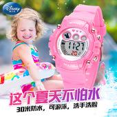 迪士尼儿童手表女孩小学生夜光防水可爱数字式电子表小孩女童手表