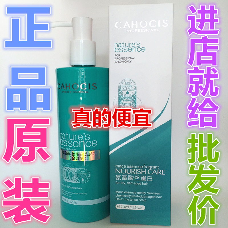Кондиционеры для волос Артикул 530250144476