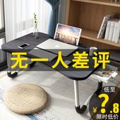 床上小桌子笔记本电脑桌书桌懒人做桌可折叠桌宿舍桌迷你多功能桌