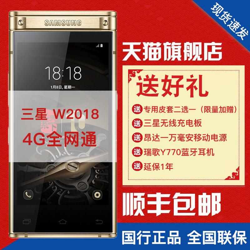 三星2018手机