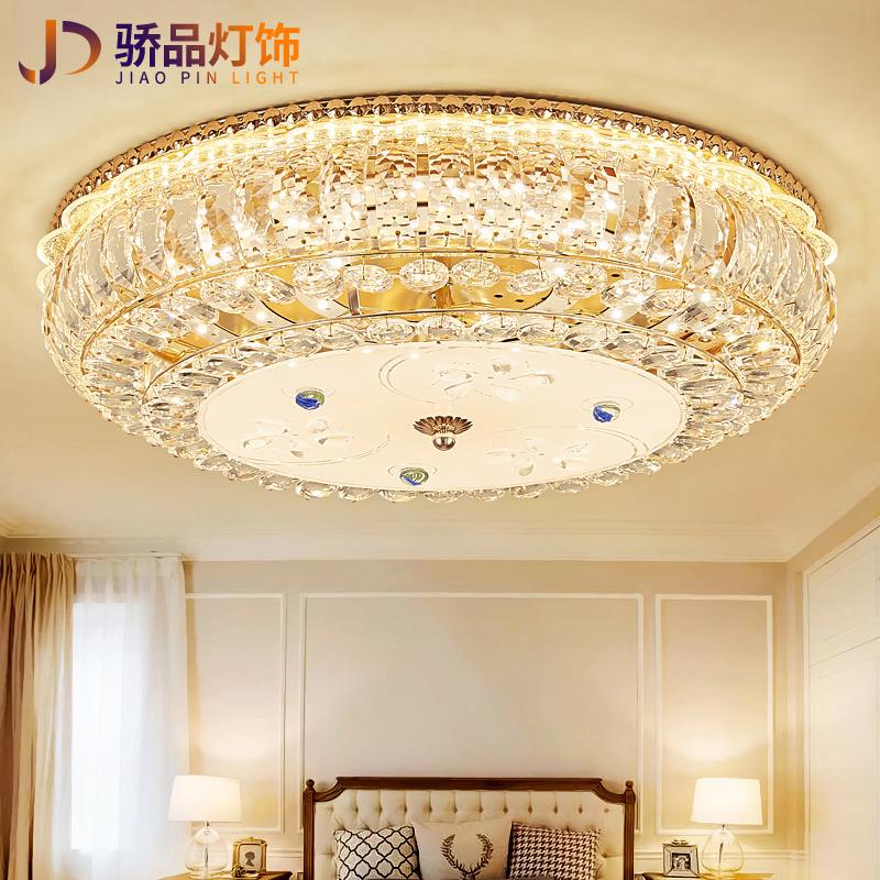 Потолочные лампы Артикул 563661012935