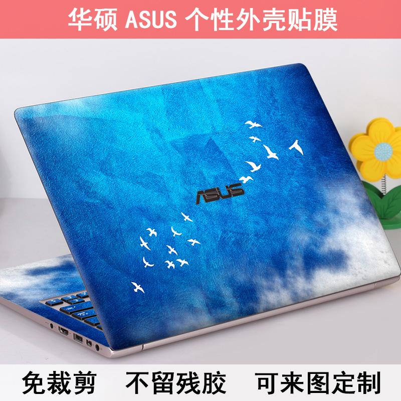 华硕笔记本贴膜 Y481C R409J F450 K450L D451V X454W外壳膜 贴纸