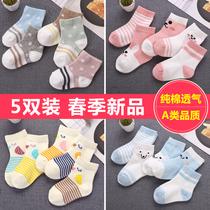 宝宝新生婴儿纯棉袜子春秋薄款春夏男童女童儿童袜6-12个月0-3岁1